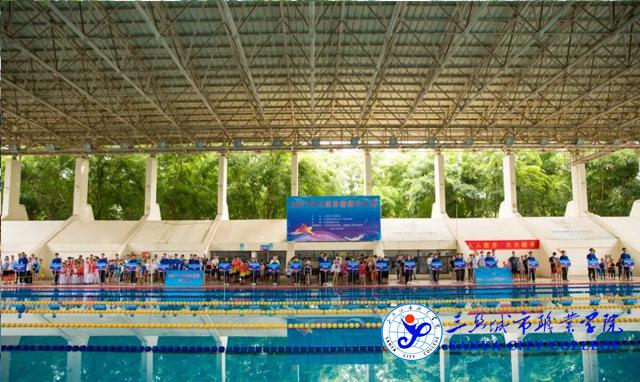 """喜讯丨城院学子在2021年三亚市游泳公开赛中""""泳""""夺佳绩!"""