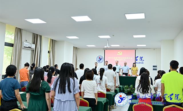 中共k8手机版客户端委员会成功举行换届选举大会