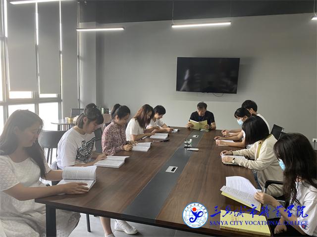 k8手机版客户端学生工作部 组织学习《国家安全法律法规汇编》