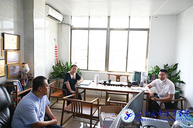 学院领导走访乐韩会计有限公司考察调研