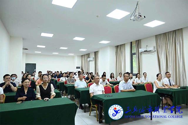 七一特辑丨学院全体师生集中观看中国共产党成立100周年大会