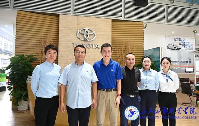 8883net新葡新京领导走访调研新能源汽车技术专业合作单位