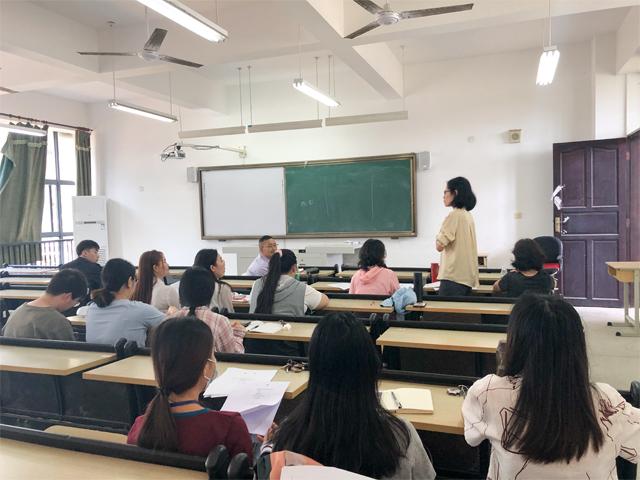 捷报比分旅游管理系举行教学初期教师试讲交流会