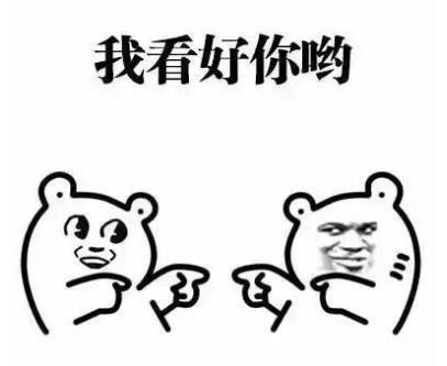 offer biaoqing.jpg