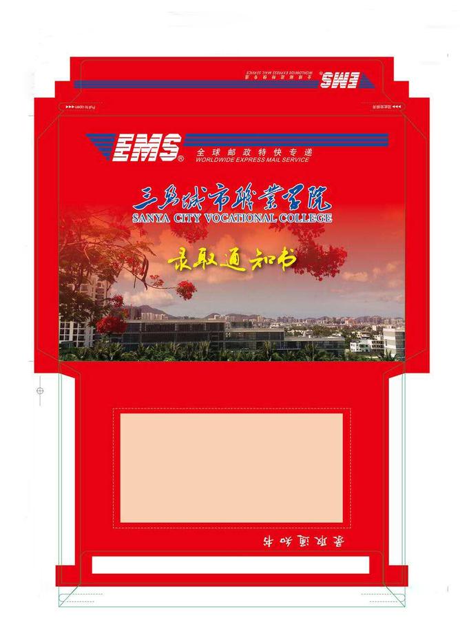 f32c4ab273fcf1c43d3a049895bcede.jpg