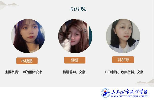 k8手机版客户端品牌VI设计作品在中国大学生计算机设计大赛海南省赛中获得一等奖