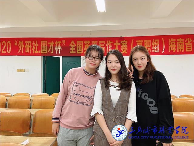 喜讯丨城院学子在海南省英语写作大赛中取得优异成绩