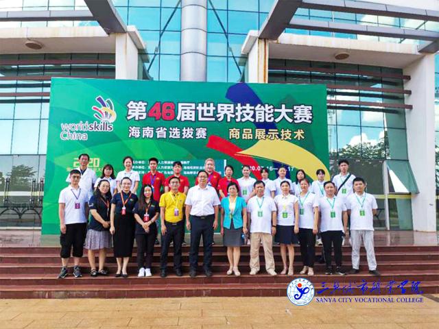 我校学子在第46届世界技能大赛商品展示技术项目海南省选拔赛中获奖!