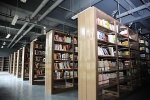图书馆/SCC Library